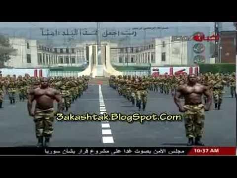 عرض قوات الصاعقه المصريه Music Videos