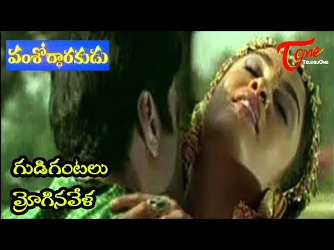 Vamsodharakudu Songs - Gudi Gantalu - Bala Krishna - Ramya Krishna video