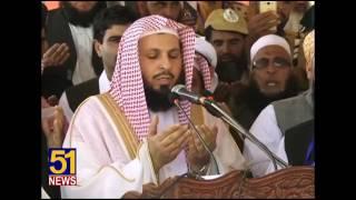 imam kaaba Salih Al Talib Dua Pakistan April 2017(www.difaeharamain.com)