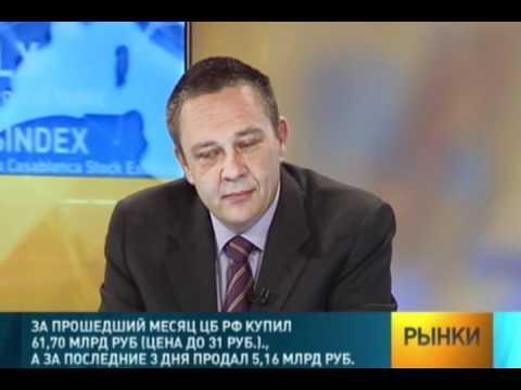 Демура.О рубле.Центробанк РФ главный енот в стране.