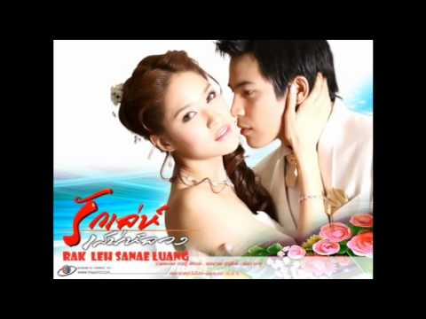 Must See - Best Thai Lakorn video