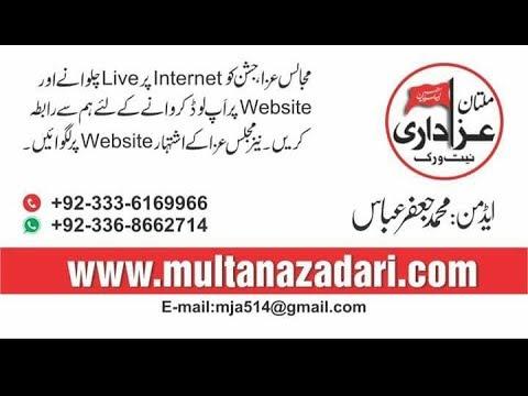 Live Majlis 14 Shawal 2019 I mam Bargah Jamia Sahib-Uz-Zaman Gulghast Multan