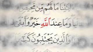 إلا صلاتي Illa Salati   Sheikh Mishary ibn Rashed Alafasy