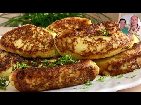 Ленивая Хозяйка!  | Ужин из того, что осталось! | Картофельные Зразы!