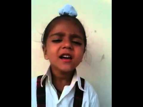 Jana Gana Mana By A Small Child | Funny Video video