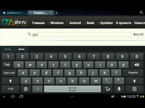 Гта Вайс Сити На Андроид На Клавиатуре