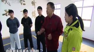 2015 CCTV4 documentary : MengCun Baji Quan