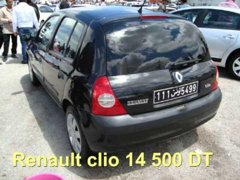 Collection de voitures a vendre tunisie de 06 06 au12 06 20011 youtube - Tayara meuble occasion tunisie ...
