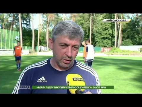Как проходит тренировочный сбор ФК Мариуполь