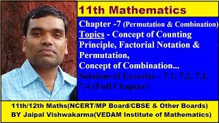 NCERT Class 11 Maths Chapter 7, Permutation & Combination , Full Chapter in Hindi
