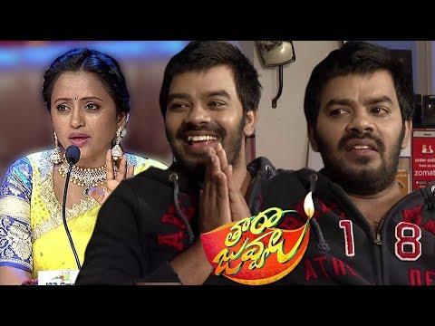 Tarajuvvalu - Diwali Special Event Promo 7  - Jabardasth,Dhee Jodi- 7th November 2018 - #Tarajuvvalu
