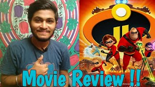 Incredibles 2 | Full Movie Review In Hindi | Incredibles 2 Spoiler Free Review In Hindi |