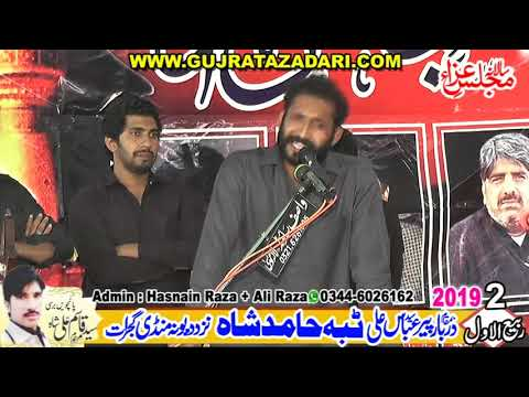 Zakir Habib Raza Haideri | 2 Rabi ul Awal 2019 | Tiba Hamid Shah Gujrat || RazaProduction