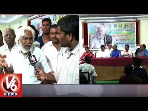 Face To Face With Gaddar Over Political Entry And New Party | Hyderabad | V6 News