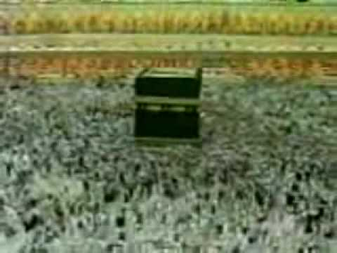 Adhân Makkah video