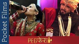 Hindi Short Film On Arranged Marriage - Peg Phera   Marrying A Complete Stranger