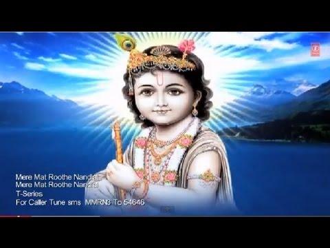 Mere Mat Roothe Nandlal Krishna Bhajan By Ramdhan Gurjar [full Hd Song] I Mere Mat Roothe Nandlal video
