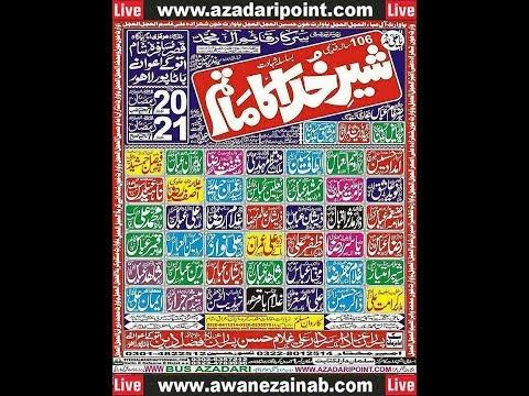 Live Majlis 21 Ramzan 2018 Batapur Lahore