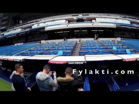 Το Fylakti.com στο γήπεδο της Ρεάλ Μαδρίτης Μέρος 4 - Fylakti.com