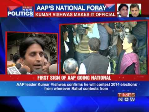Kumar Vishwas Takes On Rahul Gandhi, Dares Narendra Modi video