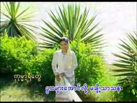 缅甸 Myanmar Buddha Music 6 video