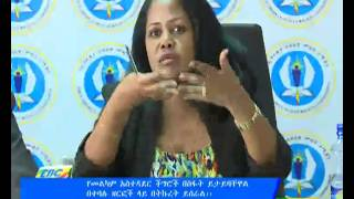 Ethiopian Amharic Evening news dec 30, 2015