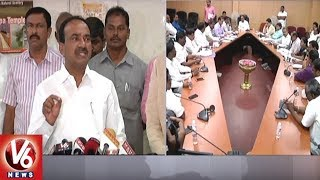 Minister Etela Rajender Holds Meeting With Rice Millers | Hyderabad