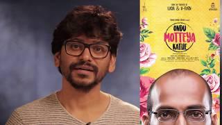Be Bald Get Rich Contest | Ondu Motteya Kathe | Kannada Comedy Drama Film
