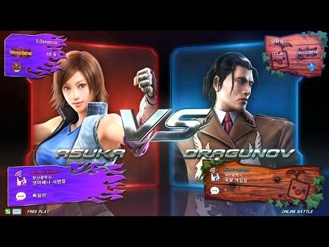 [Tekken 7]Asuka(S.Damascus) vs Dragunov(GyuHaNim) 01/31/2016 아스카(S.다마스커스) vs 드라그노프(규하님) 鉄拳7 철권7
