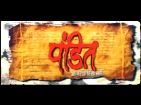 Pandit [Superhit Bhojpuri Full Movie] Feat.Ravi Kishan & Nagma