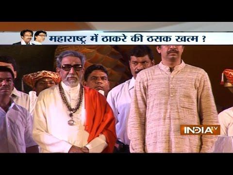 Uddhavs Shiv Sena trumps MNS in Mumbai: Is it the end of Raj...