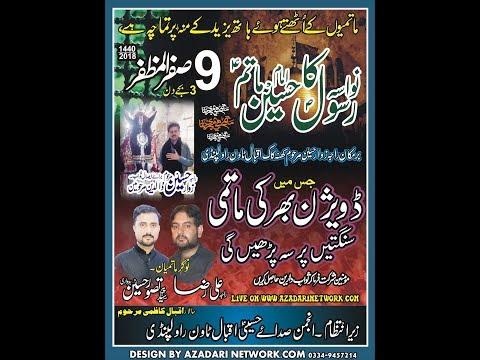 Live Matamadari 9 Safar 2018 Iqbal Town Rawalpindi