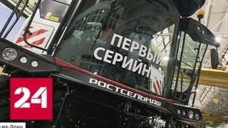 Развитие Ростова: новые комбайн, аэропорт и стадион - Россия 24