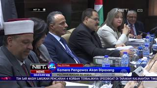 Israel Bongkar Alat Pendeteksi Logam di Masjid Al-Aqsa - NET24