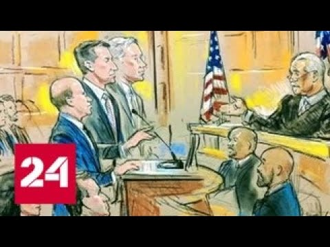 Экс-советник Трампа ждет приговор - Россия 24