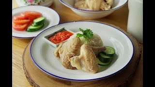 One Pot Hainanese Chicken Rice