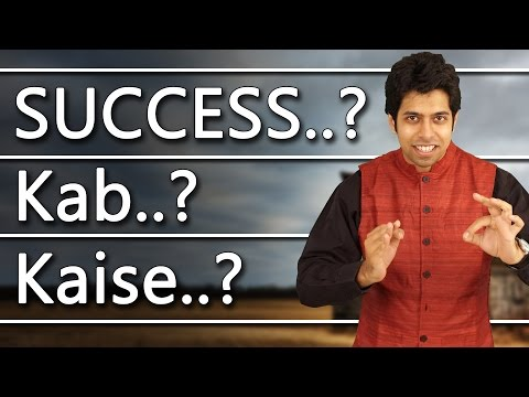 Motivational And Inspirational Video For Success In Hindi video