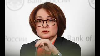 Центробанк снимет ещё один ролик для YouTube за 26 млн рублей