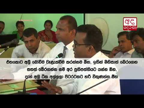 sri lankan laws on w|eng