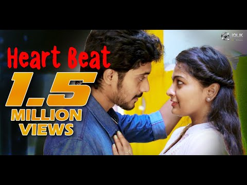 Heart Beat - Latest Telugu Independent Film 2018 || Directed By Naresh Kavati