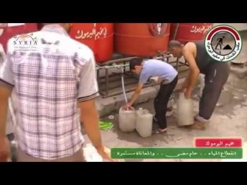Wells project || Yarmouk Camp Damascus