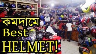 Cheap Bike Motorcycle Helmet Price In Bangladesh 2018 -Helmet Reviews Showroom Rain Coat Bike Locks
