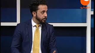 KHAT KABUL EP 861 02 01 2017 خط کابل ـ هشدار رییس جمهور امریکا بر دروغ گویی و فریب کاری پاکستان