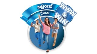 Everyone is a winner WWW & WIN - Sinhala