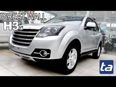 Great Wall HAVAL H3 How To Save Money And Do It Yourself!