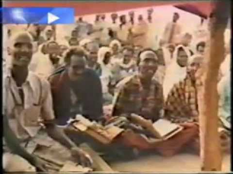 Limit to Submission (Somali Documentary 1980) part 1