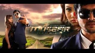 MUSAFIR | Official Motion Poster | Bengali Movie (2015) | Arifin Shuvo | Marjaan