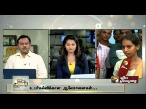 Karka Kasadara (27/04/2014) – Part 1