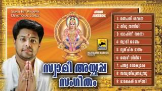 Swami Ayyappa Sangeetham | new ayyappa devotional songs malayalam 2015 | Lord Ayyappa Songs Jukebox