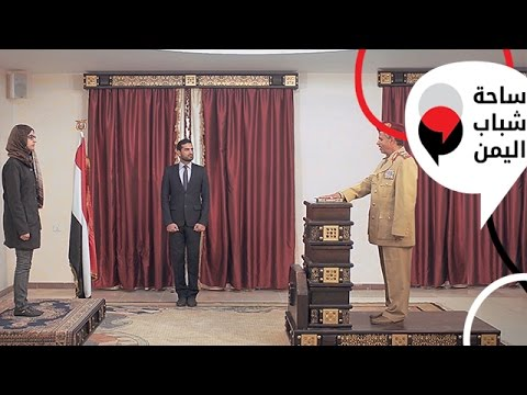 فيديو: المرأة اليمنية عوائق النهوض والمشاركة السياسية